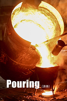 Nodular casting manufacturer