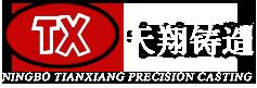 EPC casting manufacturer